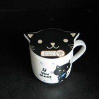 Daiso Japan Online Store - Mug cup with lid, cat ,8pks