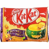 Nestle Pumpkin Pudding Kit Kat Bag