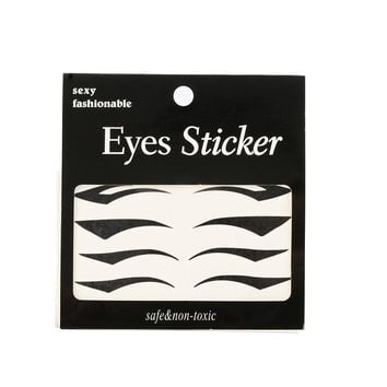 5 Sets Profeesional Beautiful Temporary Eye Tattoo Transfer Eyeshadow Eyeliner Stickers Tools