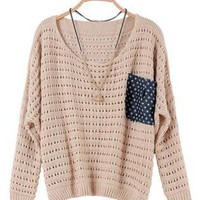 Beige Loose Pullover Pocket Sweater  ST004X
