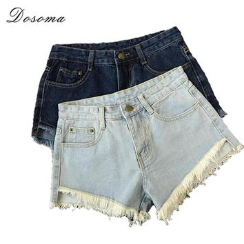2017 Women Denim Tassel Shorts Hot Korean Style White Shorts Jeans Female High Waist Casual Spring Summer Denim hot Shorts