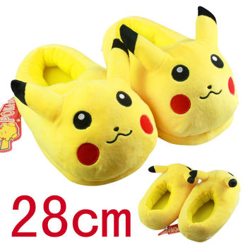 Pets Cartoons Home Baby Slippers [6050129025]