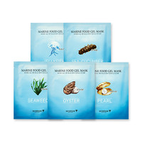 [SKINFOOD] Marine Food Gel Mask