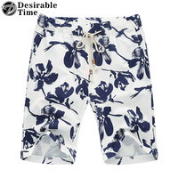 Mens Fashion Hawaiian Shorts Multi-Color Loose Style Drawstring Bermuda Shorts for Men
