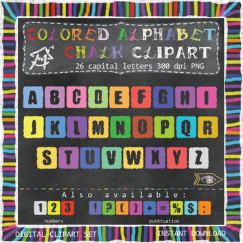 Colored Chalkboard Alphabet set Clipart pack Digital Chalk Style Letters Chalk Alphabet Clip Art Instant Download 26 PNG 300 dpi