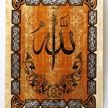 Allah II | Islamic Calligraphy Papyrus Painting