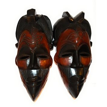 "🎁 ONE DAY SALE 12"" African Wood Mask: Black and Brown"