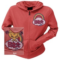 Little Miss - Japanese Sunshine Juniors Zip Hoodie