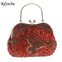 Rdywbu New Arrival Ladies Wedding Bag Beaded Clutch Handmade 2017 New Color Beaded Embroidery Butterfly Flower Evening Bag H108