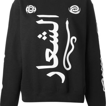Shallowww arabic white printed sweatshirt