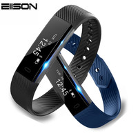 ID115 Smart Bracelet Fitness Tracker Step Counter Activity Monitor Band Alarm Clock Vibration Wristband for iphone Android phone
