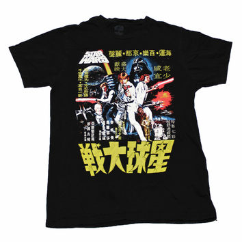 Vintage Japanese Star Wars Shirt Mens Size Small - Default Title