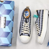 Doe X Converse Jack Purcell Ox Be Formless Sneakers - Best Online Sale