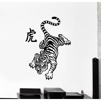 Vinyl Wall Decal Chinese Tiger Predator Aggressive Tribal Decor Stickers Mural (g769)