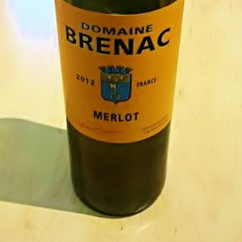 Green Orange Domaine Brenac Merlot Wine Bottle Natural Soy Candle