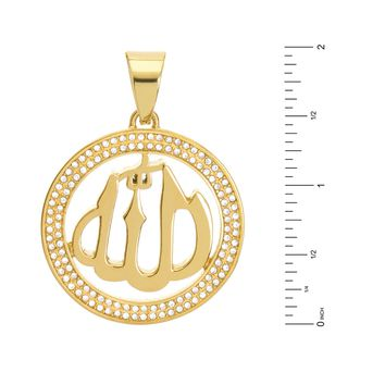 "Jewelry Kay style Men's G / S Stainless Steel Allah Medallion Pendant 24"" Chain Necklace SCP 885"