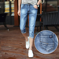 Summer Korean Men Slim Stretch Denim Pants Jeans [6528597251]