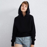 """""""Alexander Wang"""" Casual Fashion Letter Knit Solid Color Pattern Long Sleeve Hooded Sweater Women Hoodie Tops"""