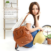 Stylish College On Sale Casual Back To School Comfort Hot Deal Rinsed Denim Korean Fashion Backpack [6451243524]