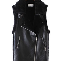 Zipper Faux Leather Lapel Vest