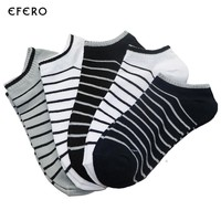 5Pair Breathable Casual  Socks Solid Color Soft  Ankle Socks For Men Summer Thin Ankle Invisible Boat Socks Meias
