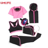 5 Piece Women's Sports Suits Yoga Set Plus Size Mesh Fitness Tracksuit Breathable Quick Dry Jogging Suits For Women Sportwear