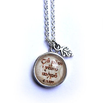 Small Elvish Not All Who Wander Are Lost Necklace - Lord of the Rings Jewelry in Sindarin Elvish