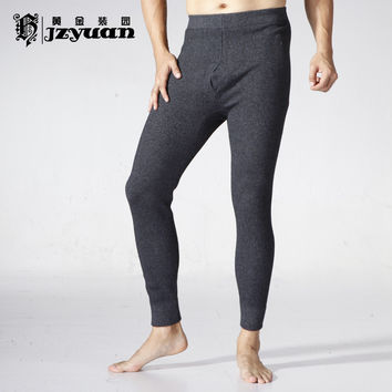 Trousers To Keep Warm - Men's Pant Leggings