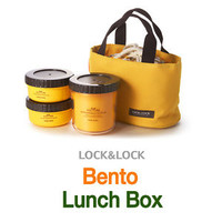Lock&Lock NEW Bento Lunch Box Set with Round 3 Containers Bag Small HPL745Y auc