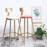 Newest Nordic Cafe & Bar Metal Armchair