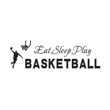 Kids Rooms Eat Sleep Play Basketball Quotes Wall Sticker Decal Boys Or Girls Room Decoration