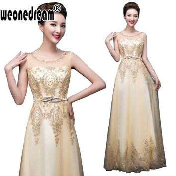 Tulle Muslim Gold Evening Dress Lace Up Long Beaded Formal Gowns Prom Embroidery Robe de Soiree Mother of the Bride Dresses