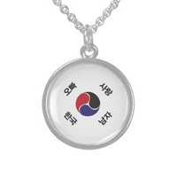 Oppa & Korea love - 오빠 한국 사랑 Round Pendant Necklace