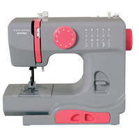 Janome New Home Graceful Gray Portable Sewing Machine at Joann.com