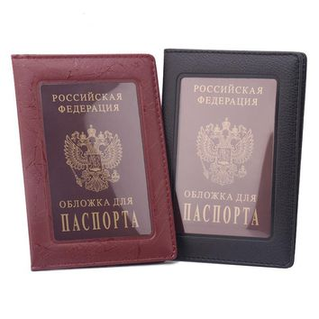Leather Russian Passport Cover
