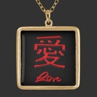 Chinese Symbol for Love in Red on Black Necklace from Zazzle.com
