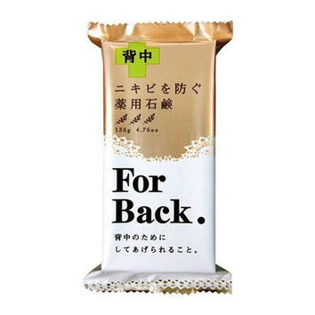 Pelican For Back Medicated Soap 135g|Pelican For Back 背部草本香皂 135g