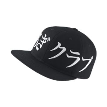 Nike Roshe Pro Adjustable Hat (Black)