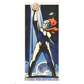 we'll pave a way to distant worlds POSTER n. smolyak SOVIET UNION '61 24X36