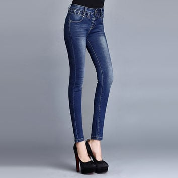 Autumn and winter women's jeans [10238954259]