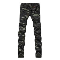 Green Camouflage Men Skinny Jeans Urban Wear