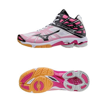 MIZUNO (YM) 2015 NEW volleyball shoes WAVE LIGHTNING Z MID (were brightening ZMID) V1GA1505.