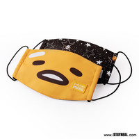 STAYREAL X gudetama Lazy Mask懶得戴口罩組(一組2入) - STAYREAL