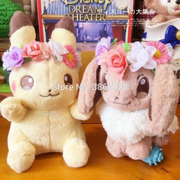 New Japan Pikachu&Eievui's Easter Eevee Plush Doll Stuffed Toy Limited Plush Doll Toy Gift 20cm
