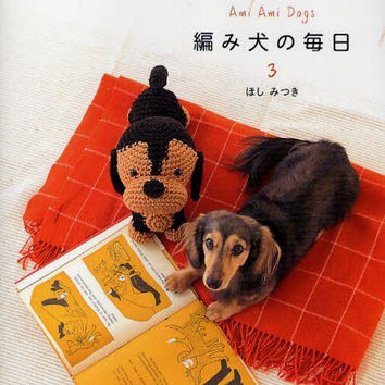 Japanese Crochet Pattern Book for Amigurumi Animal Doll - Ami Ami Dogs Vol.3 - Mitsuki Hoshi - Kawaii & Easy Cute Crocheting Doggies - B119