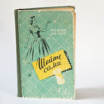 Retro sewing book clothing for family dressmaking tailoring mending vintage book 1961
