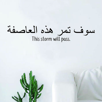 This Storm Will Pass Quote Wall Decal Sticker Bedroom Living Room Art Vinyl Beautiful Inspirational Arabic Tattoo