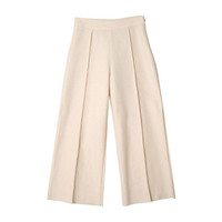 Side Zip Pintuck Pants (Ivory) | STYLENANDA