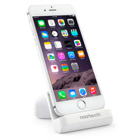 Apple Certified MFi Lightning Charge & Sync Super Dock for iPhone 5, 5c, 5s, iPhone 6 & 6 Plus