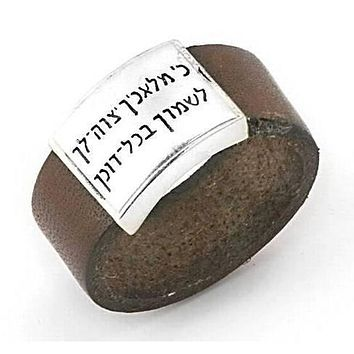 Leather & Silver Ring in Hebrew Torah Protection